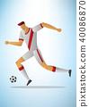 player football vector 40086870