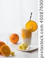 橙色冰沙 40087690