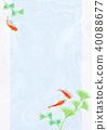 금붕어와 수초 종이 (파란색) 40088677