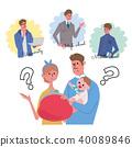父母和孩子的插圖 40089846