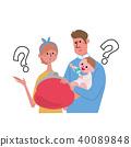 父母和孩子的插圖 40089848