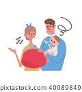 金錢的父母和兒童例證 40089849