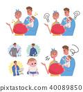 父母和孩子例證金錢麻煩集合 40089850