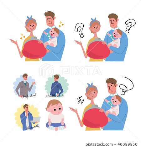 Parent and child illustration money trouble set 40089850