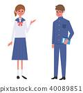 兒童的校服的插圖 40089851