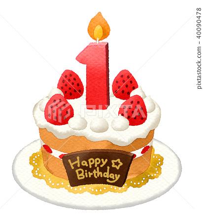 Wondrous Birthday Cake Watercolor 1 Year Old Stock Illustration Funny Birthday Cards Online Inifodamsfinfo