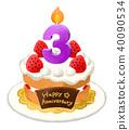 庆祝 庆典 祝贺 40090534