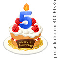 節日的 祝賀 慶典 40090536