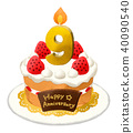 節日的 祝賀 慶典 40090540