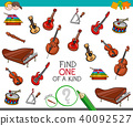 find one of a kind game with musical instruments 40092527