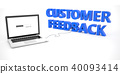 Customer Feedback 40093414