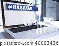 hashtag, tag, hash 40093436