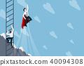 businessman-flying 40094308