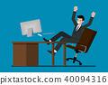 Businessman-work happy 40094316