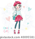 Vector cute fashionable girl 40095581