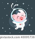pig space suit 40095736