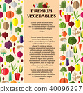 Poster with colorful vegetables.  40096297