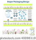 Diaper packaging design elements 40096319