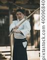 Aikido 40096840