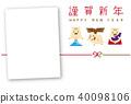 新年賀卡 賀年片 賀年卡 40098106