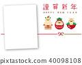 新年賀卡 賀年片 十二生肖 40098108