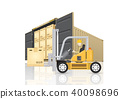 cargo container vector 40098696
