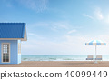 Blue house by the sea 3d render 40099449