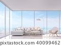 Modern white living room with sea view 3d render 40099462