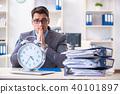 businessman, accountant, office 40101897