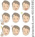 男人的面部表情的集合 40105985
