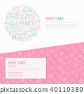 baby vector kid 40110389