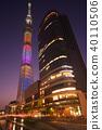 skytree tower, lit up, light up 40110506