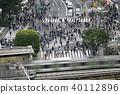东京的城市景观在涩谷爬行交叉路口等的视图 40112896