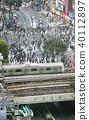东京的城市景观在涩谷爬行交叉路口等的视图 40112897