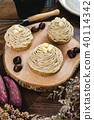 Mont Blanc Dessert or Chestnut Cream cake. 40114342