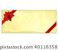 gold certificate, tradeable coupon redeemable for goods or services, ribbon decoration 40116358