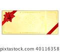 Gold certificate 40116358