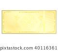 Gold certificate 40116361