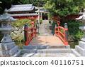 大森宮的Kamibashi(Nanami Shrine) 40116751