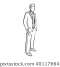businessman standing vector illustration sketch  40117664