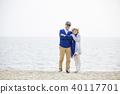 husband, Sea, clerk 40117701