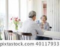 꽃병, 노인, 부부 40117933