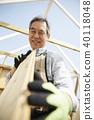 結構 東方的 亞洲人 40118048