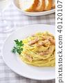 細意大利面 義大利麵 義大利麵條 40120107