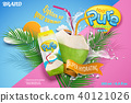 Coconut water on geometry background 40121026