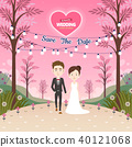 Save the date wedding template 40121068