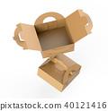 Kraft box with handle 40121416