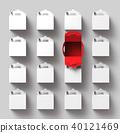3d render blank 40121469