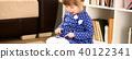 아이, 아동, 어린이 40122341