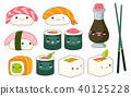 sushi, cute, icon 40125228
